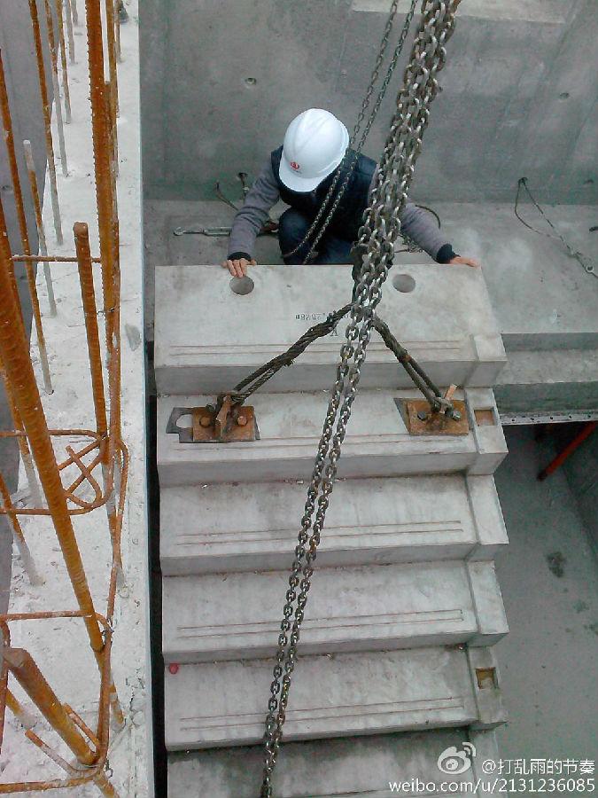 预制楼梯 - 预制建筑网:装配式建筑行业平台