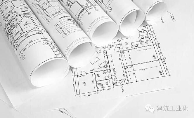 新型建筑工业化的特点 - 闻宝联技术空间 - 止于至善