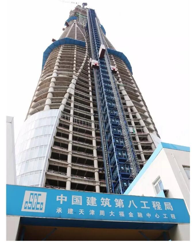 【钢结构·建筑】世界第九高楼突破500米——天津周大福项目的渤海之