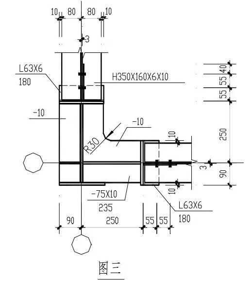 异型钢柱示意图 某住宅项目三层样板间设计成异型钢柱纯框架结构