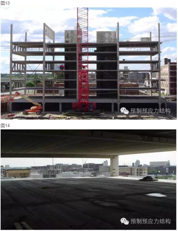 预制混凝土应用与实践(十)——混凝土框架结构
