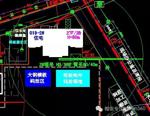 高层建筑等电位电路预埋标准图集