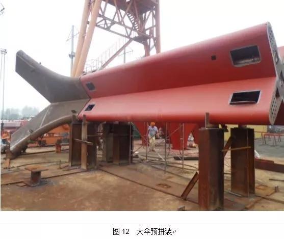 木结构 > 沙特麦加高铁站房钢结构加工关键技术  空心异形截面形式和