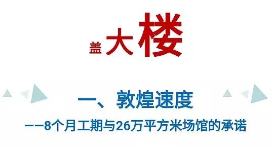 logo logo 标志 设计 矢量 矢量图 素材 图标 539_290