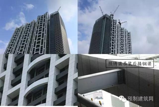2、可利用柱形及梁形的PC外墙做出建筑师想要的外观效果:如图19及图20为台湾山圆建设大楼的预铸外墙版形成大开间弧形立面效果。  图19 台湾山圆建设大楼的PC外墙  图20 台湾山圆建设大楼的PC外墙施工照片 PC外墙的接头力学模式选择: 可分为以下三种型式,不管采用哪种型式,墙版在『室内室外的方向』的运动,是不被允许的,必须被限制固定,且必须能抵抗正、负风压。墙版接合铁件滑动孔滑动尺寸均需同时考虑地震(含风力)滑动的尺寸需求+生产制造的误差+工地施工的误差(含主结构本身的误差),如图21为PC外墙的接