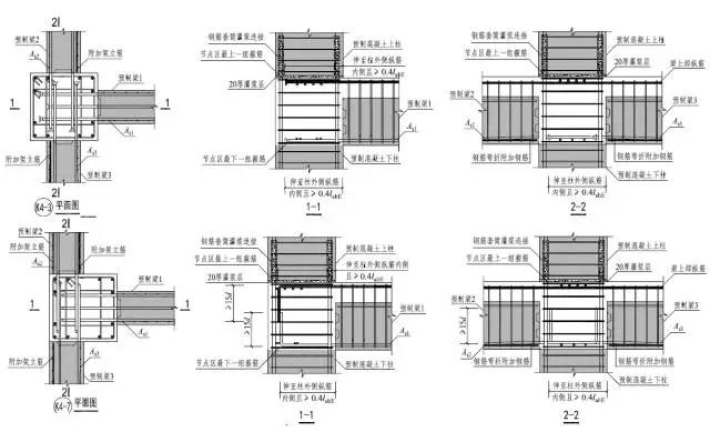 2017年建筑行业最火的一个词,除了BIM,非装配式莫属,就连世界最大积木玩具厂商乐高也在近日宣布进军装配式建筑!今年无疑将是装配式建筑的发力之年!作为建筑从业人员,再不学习真的就OUT了。同济设计将带来系列干货文章,深度剖析各类装配式建筑技术的创新设计与应用,希望大家持续关注。 本文将以上海临港重装备产业区项目为例,剖析装配式混凝土结构在公共建筑领域中的创新应用。   鸟瞰图 项目概况 临港重装备产业区H36-02地块由同济设计集团和德国gmp国际建筑设计有限公司于2016年7月联合中标并共同承担方
