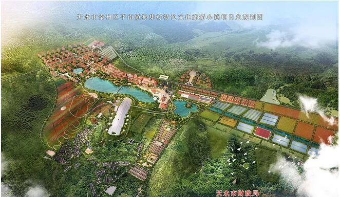 平南县最新规划图