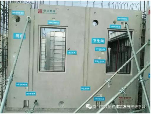 深度解密厦门首个装配式混凝土剪力墙结构住宅项目,三