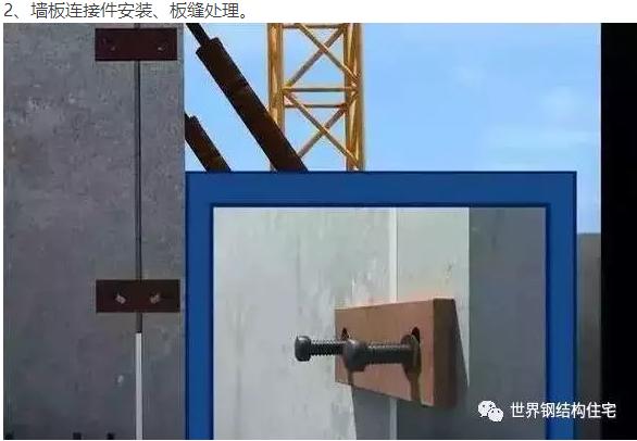 装配式建筑施工工艺流程详解与五大优势 - 闻宝联技术空间 - 止于至善