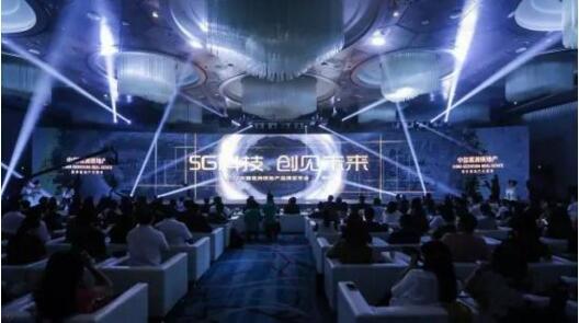2017中国葛洲坝地产品牌发布会 上海站启幕