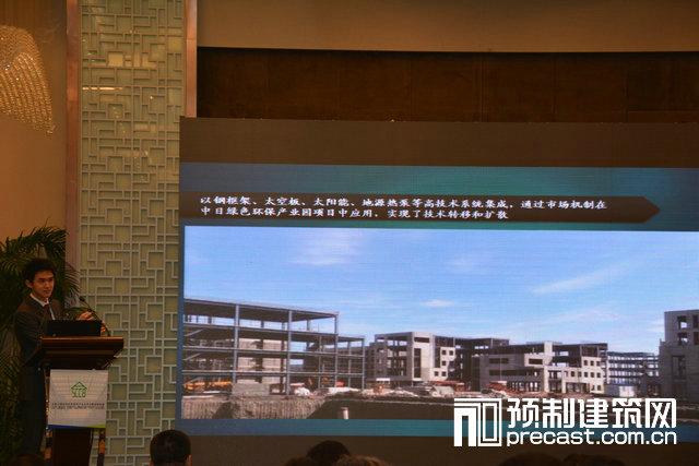 第二届装配式钢结构民用建筑产业技术创新战略联盟暨