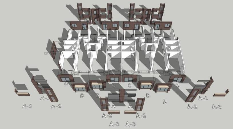 预制装配整体式剪力墙结构体系