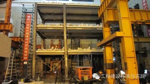 清华大学土木工程系顺利完成全预制装配式钢框架结构足尺试验