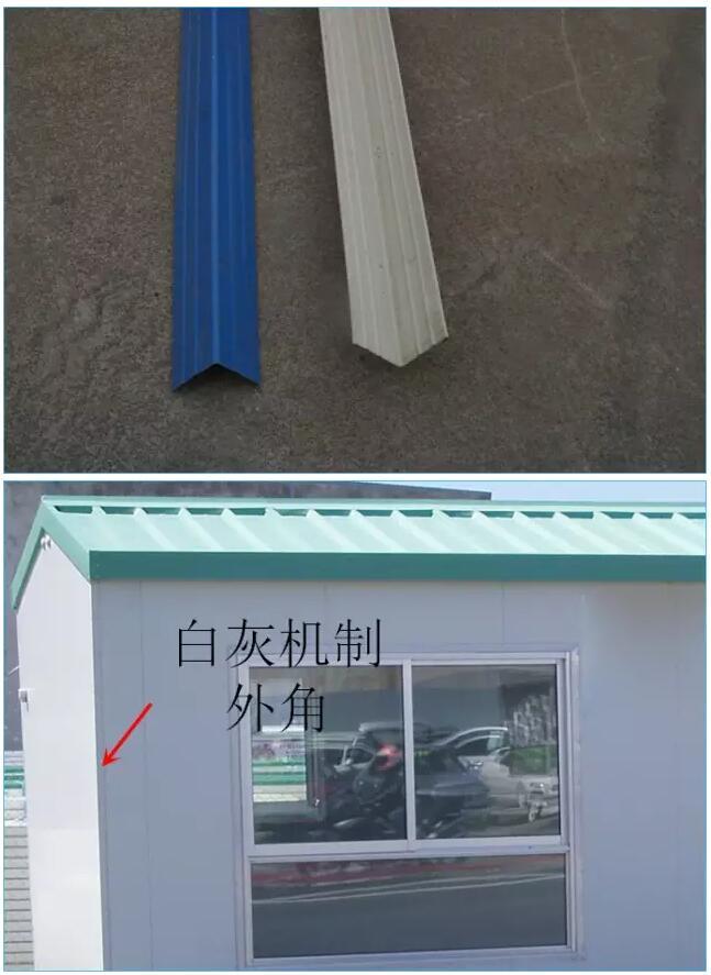 钢结构的包边安装步骤必读