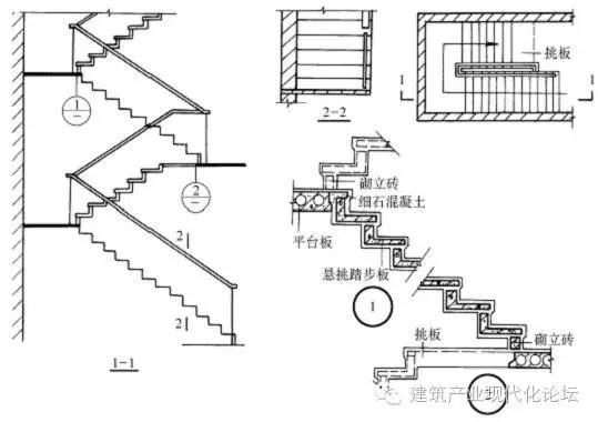 图5—8 预制装配墙悬臂踏步式钢筋混凝土楼梯