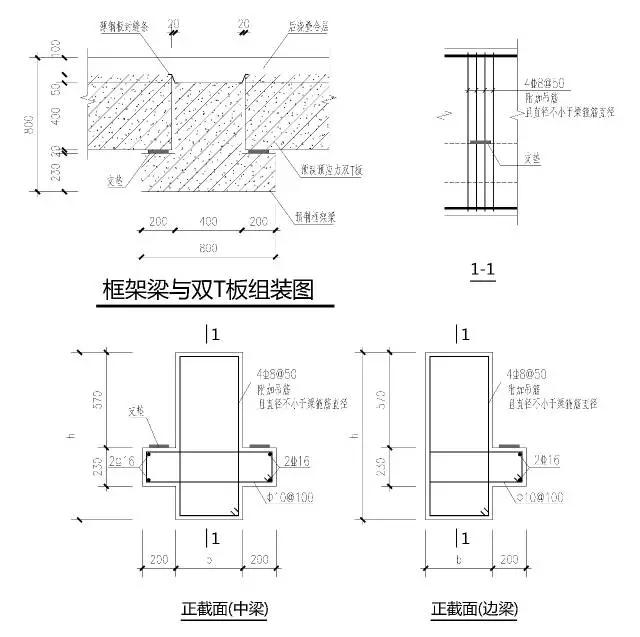 电路 电路图 电子 原理图 640_637