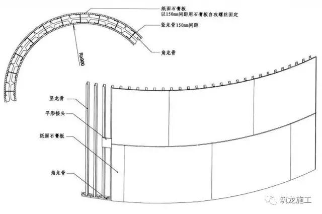 工程制图立体与立体相交