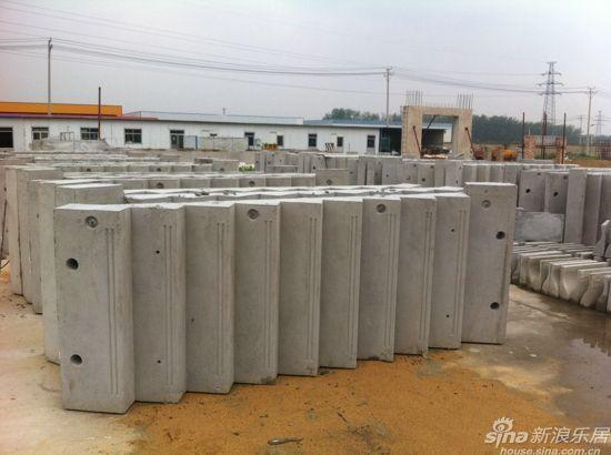 《装配整体式混凝土结构工程预制构件制作与验收规程