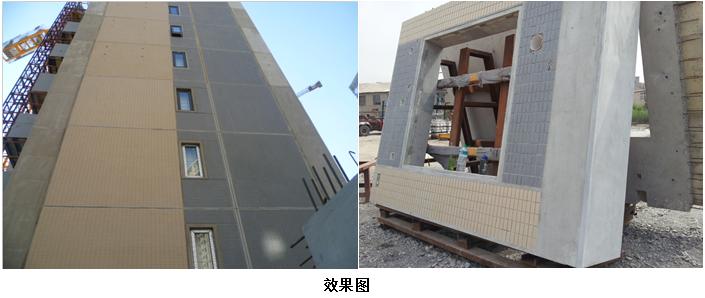 外墙板作为装配式剪力墙结构中重要的预制构件之一,本项目预制外墙板