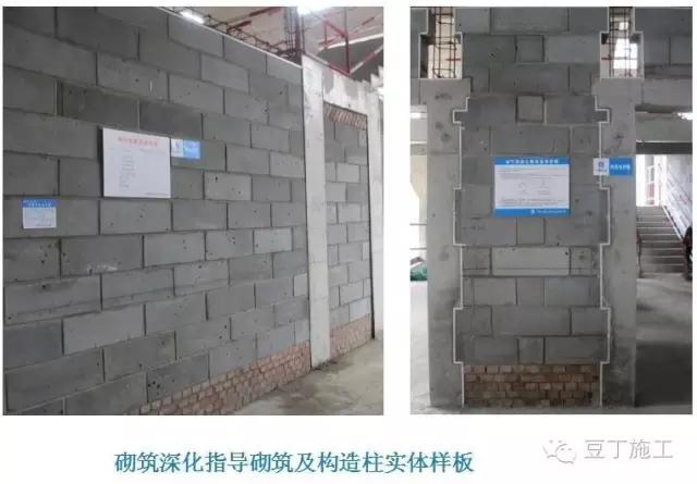 bim技术应用实例 - 预制建筑网:装配式建筑行业平台