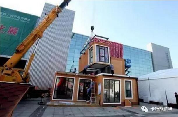 装配式住宅与传统建筑的设计方法差异