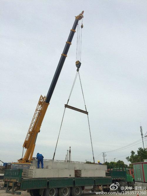 预制混凝土装配式框架结构吊装