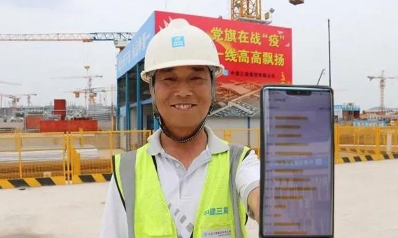 5G+BIM,智慧工地,BIM应用,中国BIM培训网