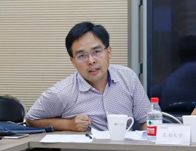 东南大学土木工程学院王景全副院长发表讲话