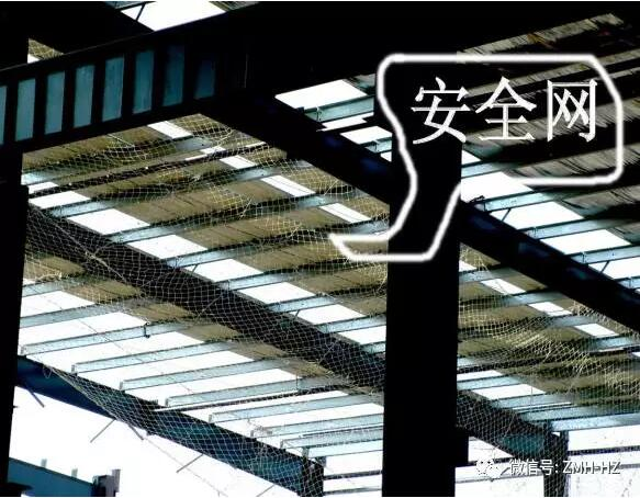 钢结构行车梁吊装的安装防护技术
