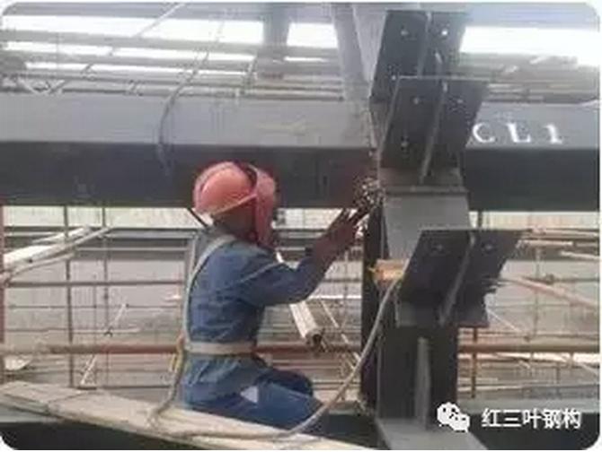 钢结构设计——节点设计