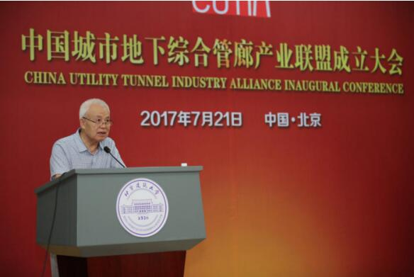 处长严盛虎和来自中国城市规划设计研究院,中冶京诚工程技术有限公司
