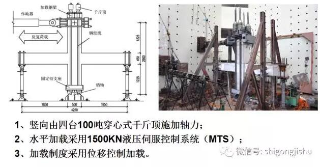 郭正兴:装配式混凝土框架结构研究新进展