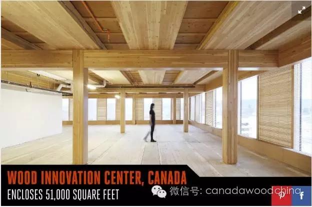 全球最佳20强木结构建筑公布!