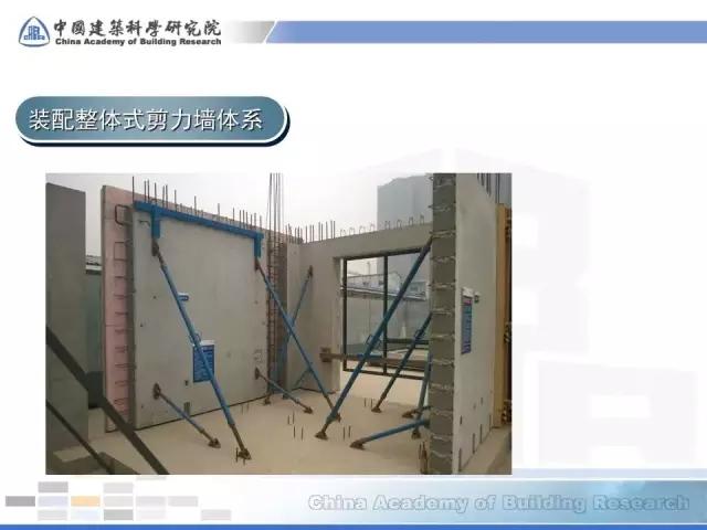 田春雨: 装配式混凝土结构设计要点