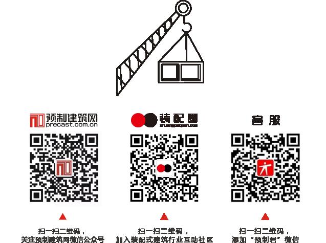 甘肃省首家装配式建筑工程公司成立