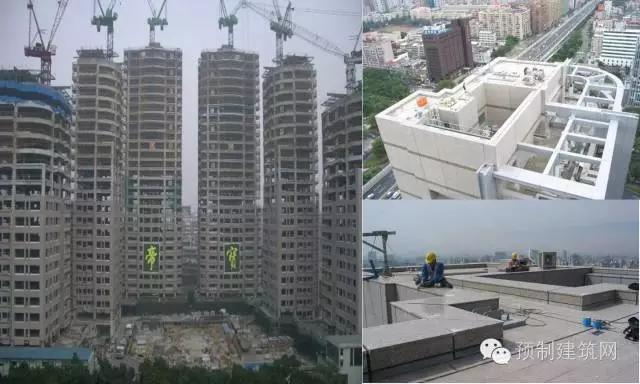 台湾台北帝宝住宅钢结构大楼pc外墙