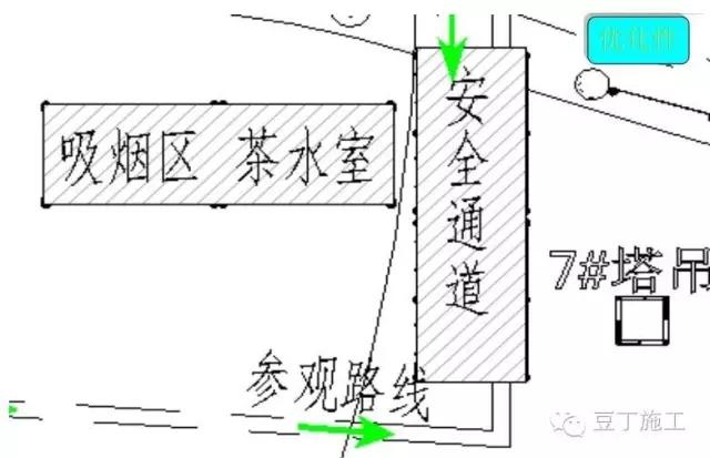 一、工程概况 1、国际金融中心是超高层商业楼  2、人员配置  二、软件应用说明  BIM五大特点  三、施工中的应用 (一)工程中难点及BIM主要应用 1、结构筏板施工难度大,最深处达到9.95m。 2、主体结构高大构件施工要求高, 主体结构柱截面变化多。 3、现场场地狭小,需充分利用空间。 4、机电管布置复杂。  (二)指导基础施工 Sketchup 协助基坑土方开挖、垫层施工及筏板浇筑。实现BIM可视化,使工程更为直观。   (三)建模流程 1、地上部分结构建模 建模计划程序:标高、轴线柱、剪力墙