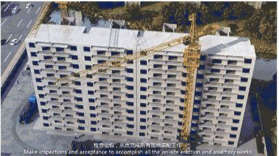 那么,预制装配式混凝土结构体系建造的房子质量安全是否可靠呢?