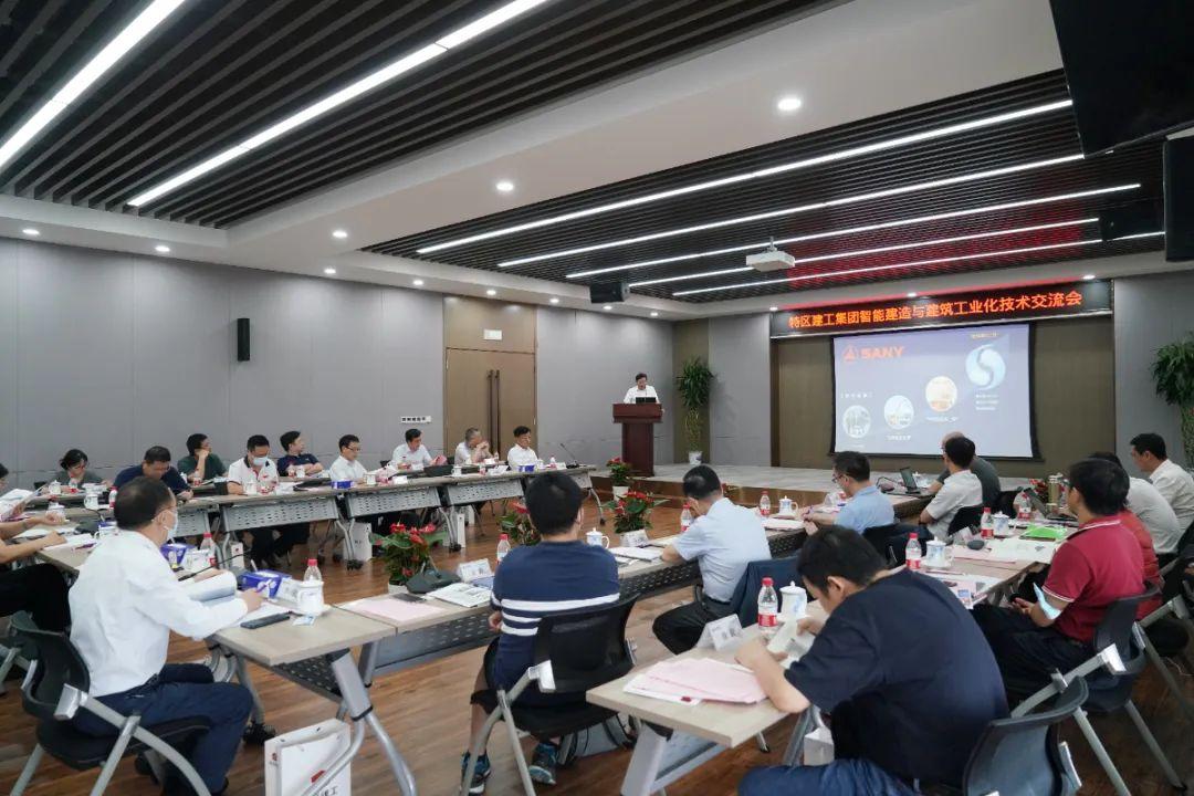 会议室全景照片2.JPG