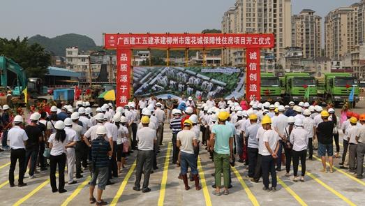 广西:首个高层钢结构装配式住宅试点项目在柳州开工