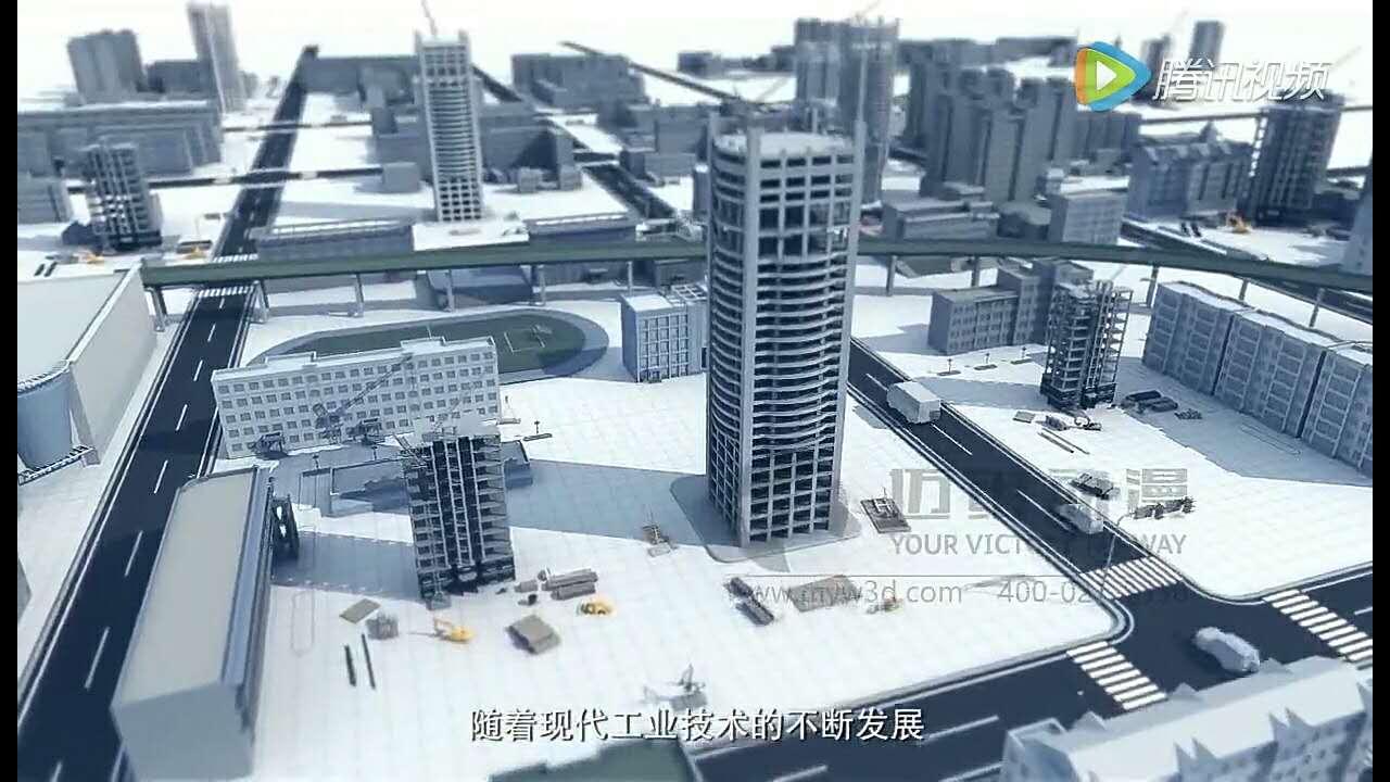 装配式建筑施工三维动画