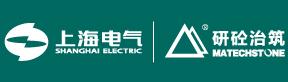 上海电气研砼(徐州)重工科技有限公司