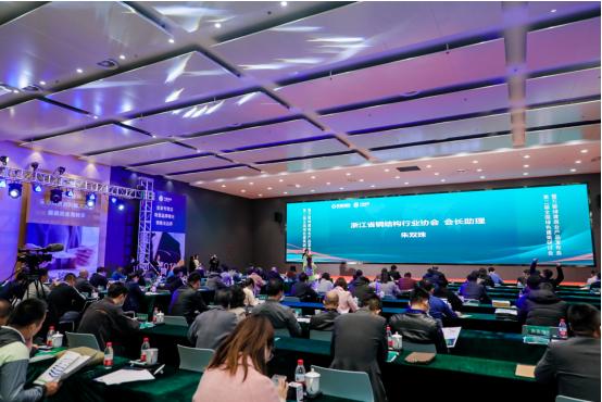 """第二届全国绿色建筑研讨会在杭州萧山举行 万郡绿建""""好生易""""发布助力重构绿色建筑全产业链"""