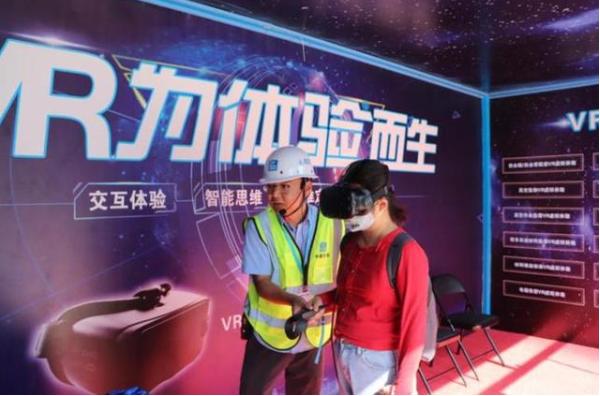 """深圳市龙华区举办2020年首场""""装配式建筑""""观摩活动"""